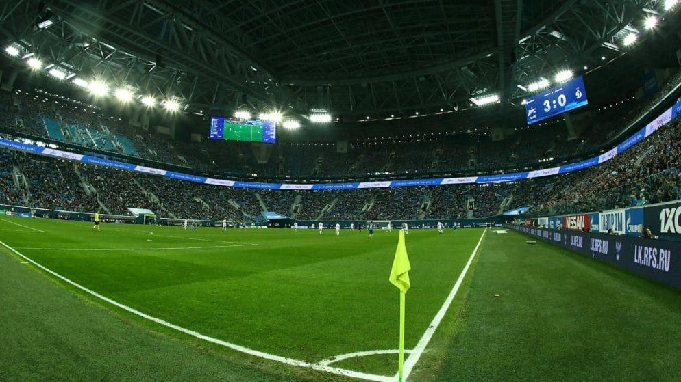 EM 2021 Stadien: Gazprom Arena Sankt Petersburg